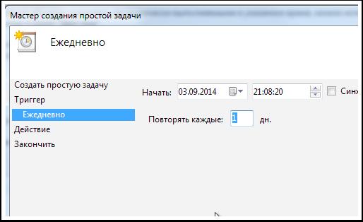 15-planirovschik-sozdanie-novoy-zadachi-4