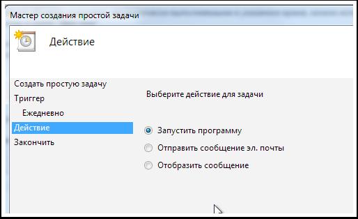 16--planirovschik-sozdanie-novoy-zadachi-po-exportu-evernote