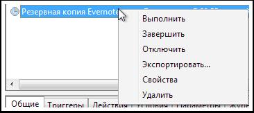 22-planirovschik-redaktirovanie-zadachi